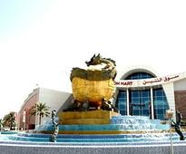 UAE: Nakheel opens Dragon Mart Phase 2 expansion