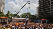 Maha govt to form committees to monitor dahi handi events