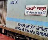 Patna Rajdhani Express passengers looted in Bihar