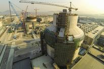 CNNC to build nuclear reactor in Sudan