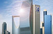 Emirates NBD bank units cut 300 jobs