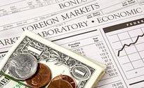 First Niagara Q4 Earnings Meet Estimates, Revenues Beat