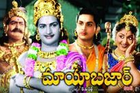 Mayabazar, India`s greatest film ever!