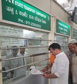 Strengthen public transport system: Sunil