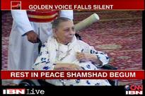 Shamshad Begum's voluminous voice will always be remembered: Zila Khan
