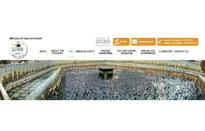 Haj registration for local pilgrims starts on July 20