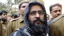 Congress should clarify if it thinks of Afzal Guru as terrorist or nationalist: Anurag Thakur