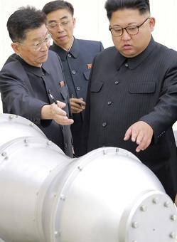 A bomb worse than an atom bomb in Kim Jong-un's hands!