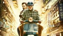 Amitabh Bachcan tweeted the first poster for TE3N, check it out here