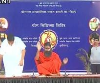 Baba Ramdev performs yoga in bid to set world record in Chhattisgarh