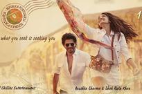 Have Alia Bhatt, Salman Khan just revealed Anushka Sharma, Shahrukh Khan's new movie's first look on Twitter?