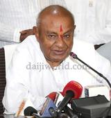 Bengaluru: CM has reduced his party to 'Siddaramaiah Congress', says Deve Gowda