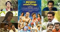 'Anuraga Karikkin Vellam' movie review: When ordinary becomes special