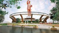 Maharashtra gets Indu Mill land for Ambedkar memorial