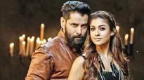 Auraa Cinemas releases Iru Mugan in a big way