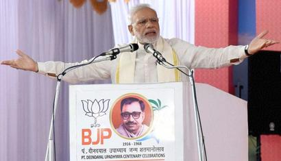 What PMO said in reply to RTI seeking details of 'promised' Rs 15 lakh