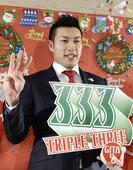 Hawks reward Yanagita by tripling salary