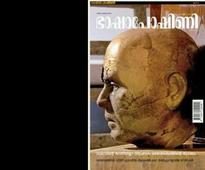 Row over painting, sculpture: Kerala literary circles express concern after magazine withdraws latest issue