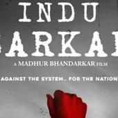 'Pink' fame Kirti Kulhari and Neil Nitin Mukesh starrer 'Indu Sarkar' first look out!