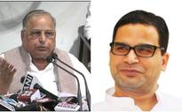UP election: Why 'no' to alliance by Mulayam Singh after so many meetings with Prashant Kishor?
