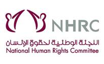 NHRC, UNHCHR to Organize International Conference in February