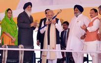 PM Modi offers prayers at Anandpur Sahib gurudwara