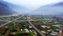 Minxian-Guangyuan section of Lanzhou-Chongqing railway put into operation