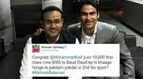 Virender Sehwag's conversation with Mohammad Kaif on Twitter is winning the Internet