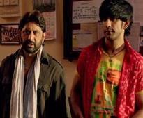 Movie Review: 'Guddu Rangeela'