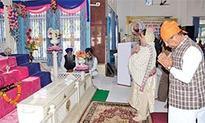 Call to emulate Guru Gobind Singh's teachings