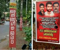 Another Kerala RSS worker hacked allegedly by CPM workers in Kannur; victim critically injured