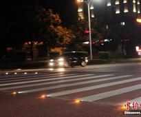 Lighted pedestrian crosswalk seen in C China
