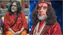 Bigg Boss 10: Swami Om has theft, Arms Act case against him?