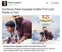 Paulo Coelho tweets on Kunchacko Boban's next!