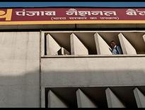 PNB fraud case raises questions about how businesses are managed and failures handled