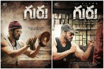 Rana Daggubati releases Venkatesh's first look in 'Guru:' Posters create lot of curiosity about film