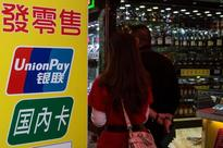 Macau eases gambling crackdown concerns after casino shares tumble