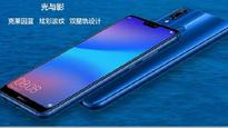 Huawei Nova 3e with 5.84-inch display, Kirin 659 SoC launched: Price, specifications and more