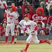 Nomura, Tanaka carry Carp past BayStars in Game 2