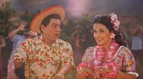 Vidya Balan brings a colourful shade to Geeta Bali's character in Ek Albela trailer