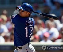 Rangers' Choo Shin-soo hits 4th leadoff homer of season