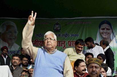 Lalu launches 'Modi hatao, desh bachao' campaign