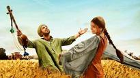 Anushka Sharma's Phillauri remains steady at box office on Monday, takes 4-day total to Rs 17 crore plus