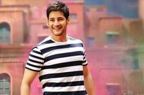I am shy by nature, so it takes a lot to portray romance on screen: Mahesh Babu