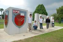 Novel idea gets UPM team into final