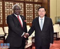 Zhang Dejiang Meets with President Ernest Bai Koroma of Sierra Leone
