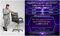 Meelo Evaru Koteeswarudu season 4 registrations open. Here is last call for entry question of Chiranjeevi's MEK 4
