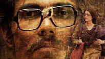 Randeep Hooda & Aishwarya Rai Bachchan starrer 'Sarbjit' to join Academy Awards race?