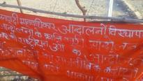 Chhattisgarh: Maoists call for 'Bharat bandh' on 29 March