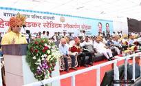 Sachin Tendulkar inaugurates Dr Babashaheb Ambedkar stadium in Baramati
